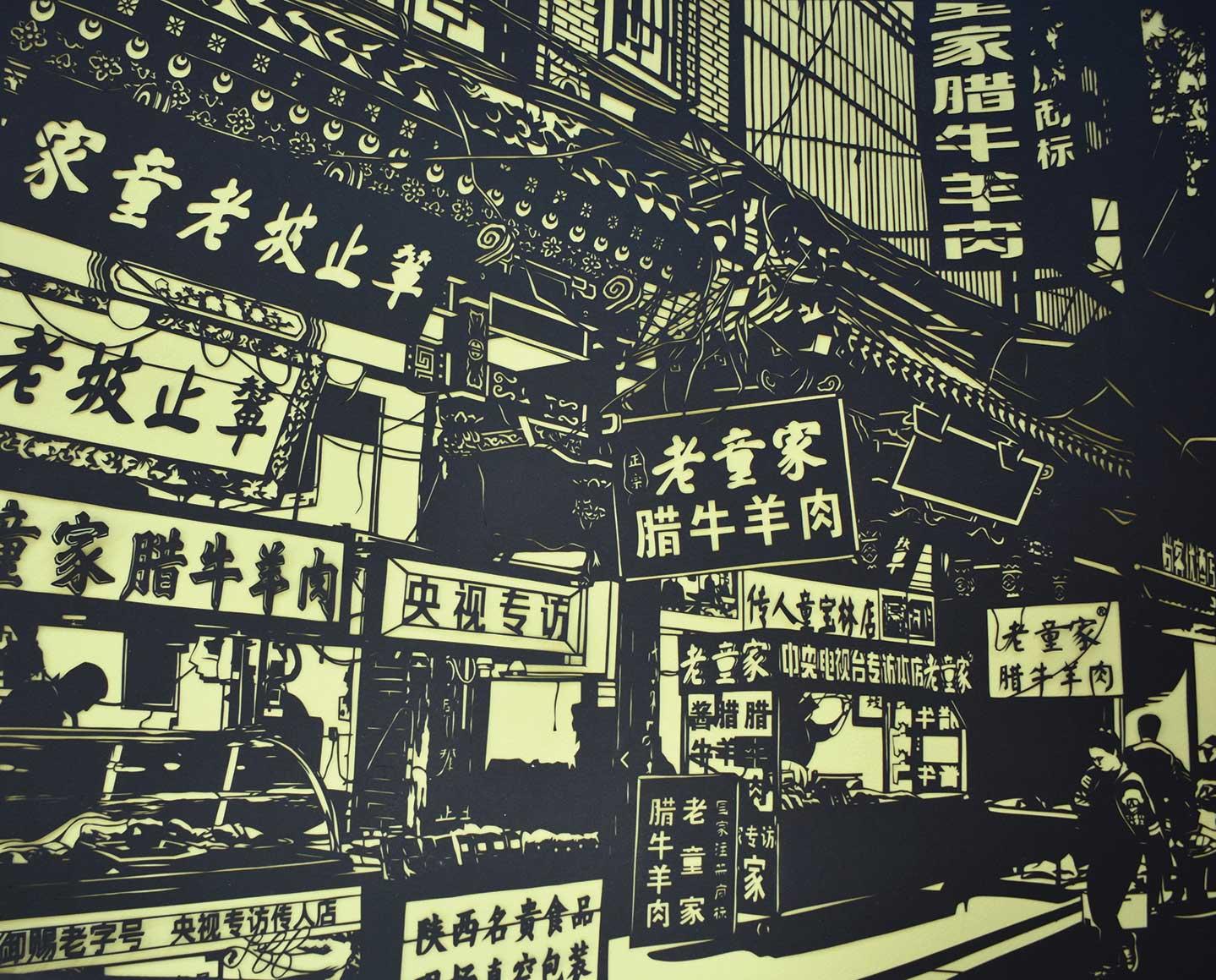 Photo of artwork, Before the Rush