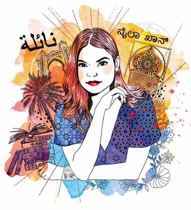 Illustration of Nyla Khan